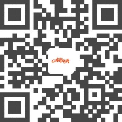 锦绣易购jinxiuego.com-最经济实惠的网络超市,用鼠标逛超市,不排队,省时间,送上门,网络让生活更轻松。