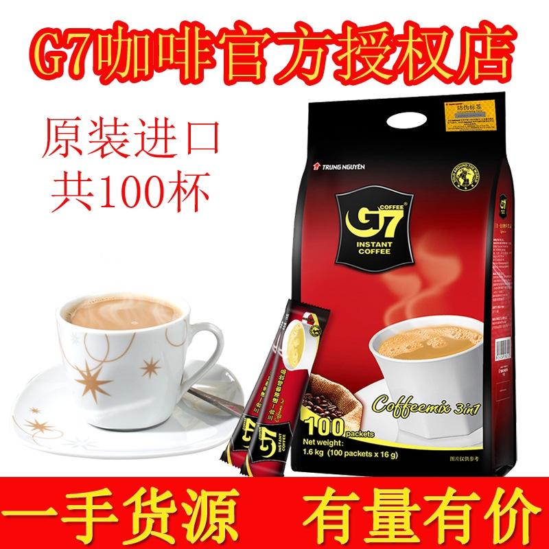 越南进口 中原G7咖啡 速溶三合一咖啡粉1600克 100包特浓咖啡