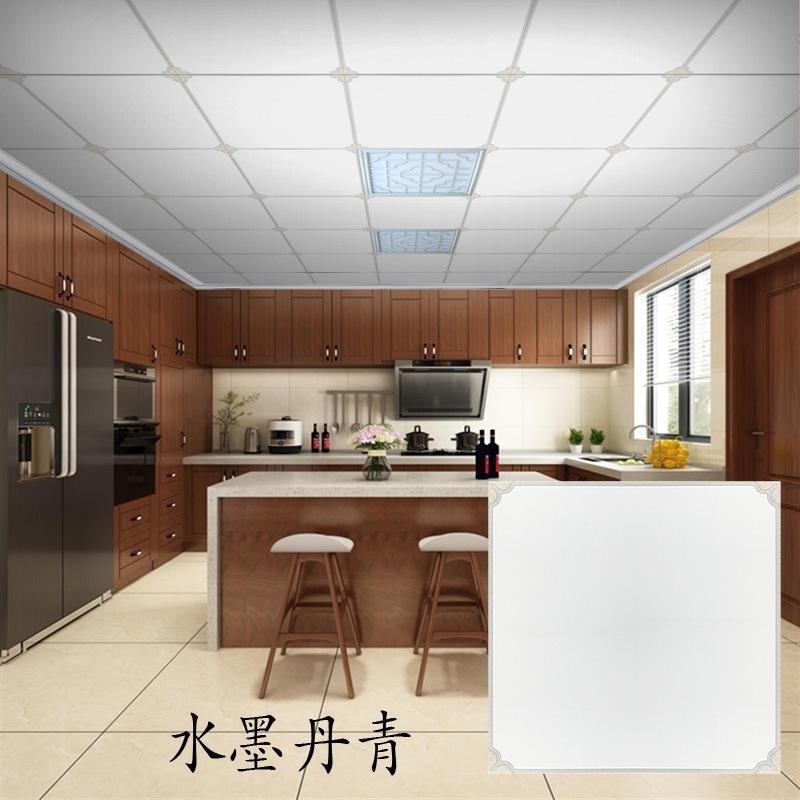 家装集成吊顶铝扣板厨房卫生间天花吊顶300X300