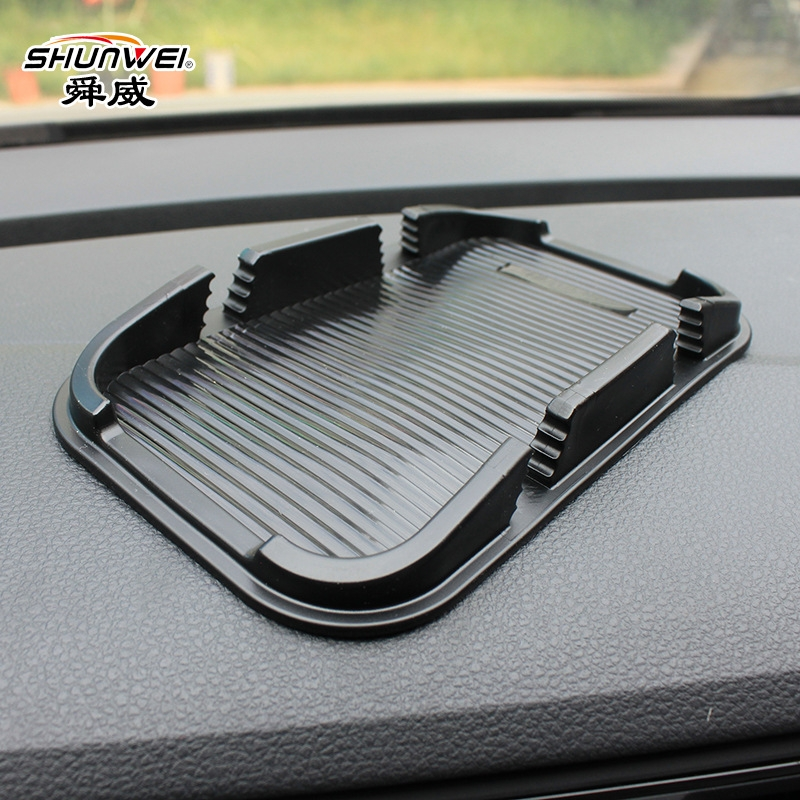 车用手机置物盒 手机防滑垫 双卡手机支架 导航架香水垫