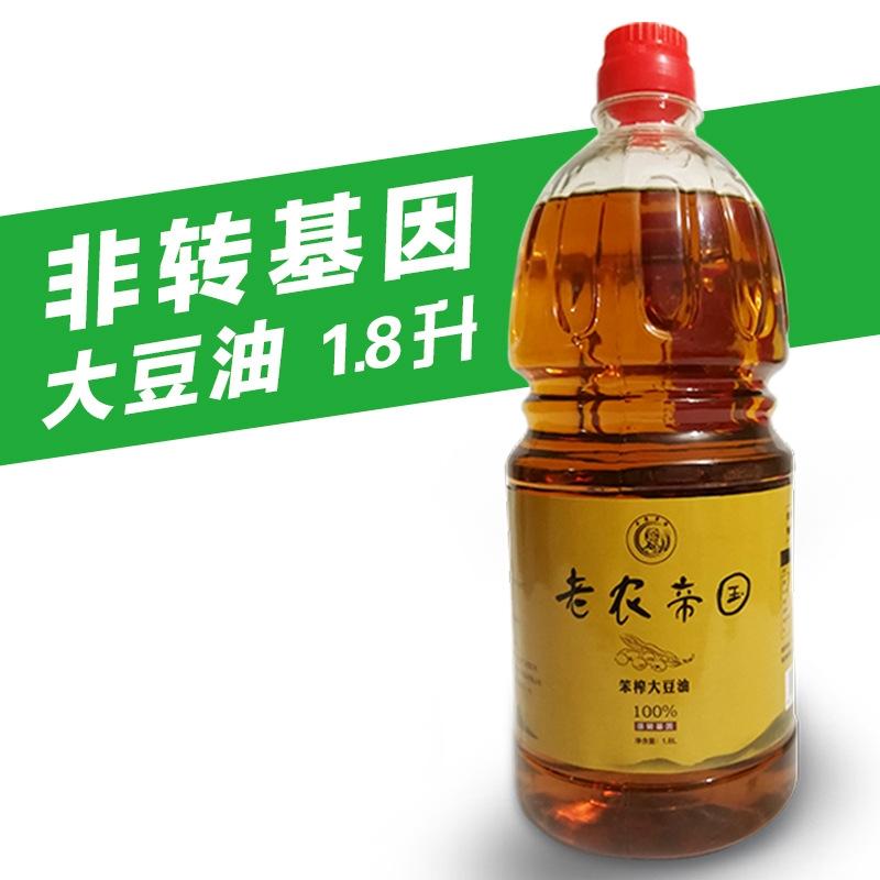 包邮非转基因三级大豆油 老农帝国东北笨榨豆油食用油1.8L 5L