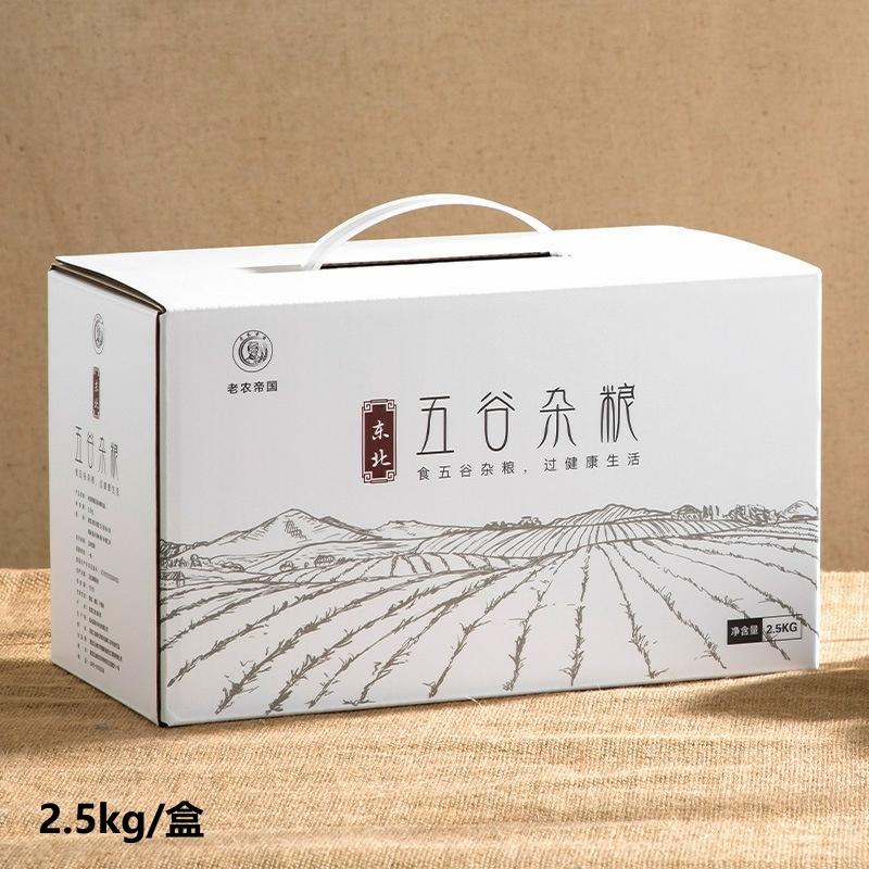 包邮东北五谷杂粮礼盒 节日馈赠佳品 健康生活 老农帝国杂粮礼盒2.5kg5斤 5kg10斤