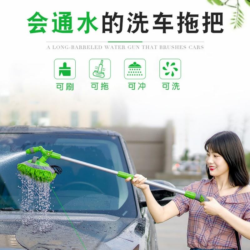 多功能喷水平板洗车拖把 不锈钢懒人拖把 车用洗车旋转拖把