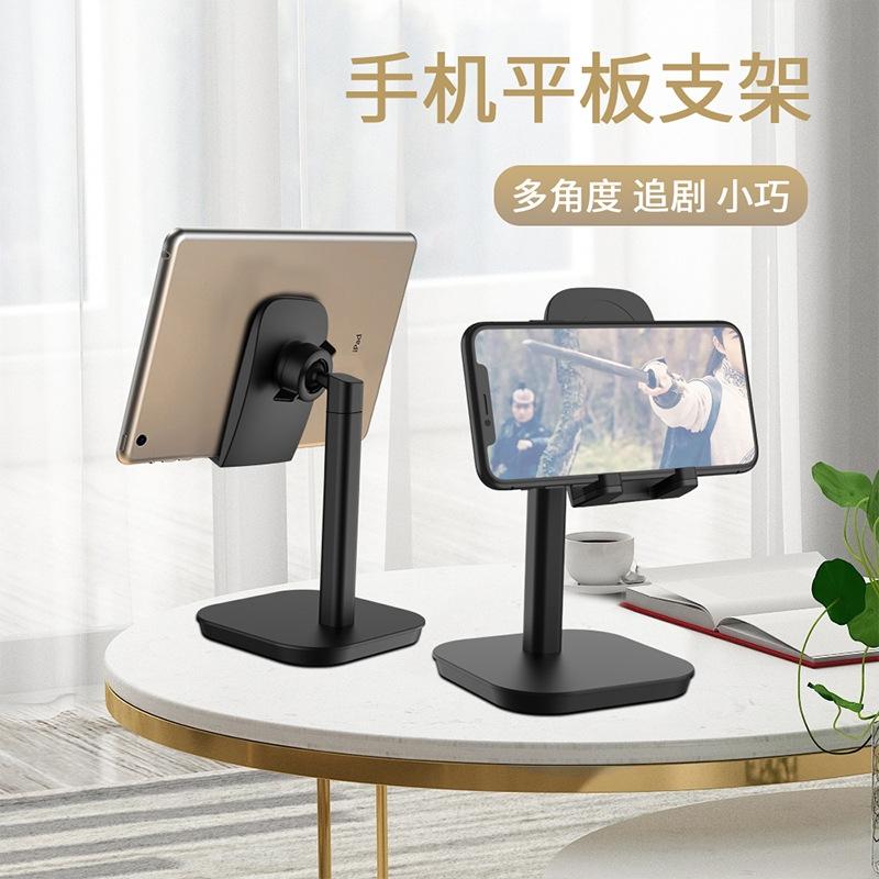手机平板桌面支架 直播调节桌面伸缩手机支架 家用懒人支架