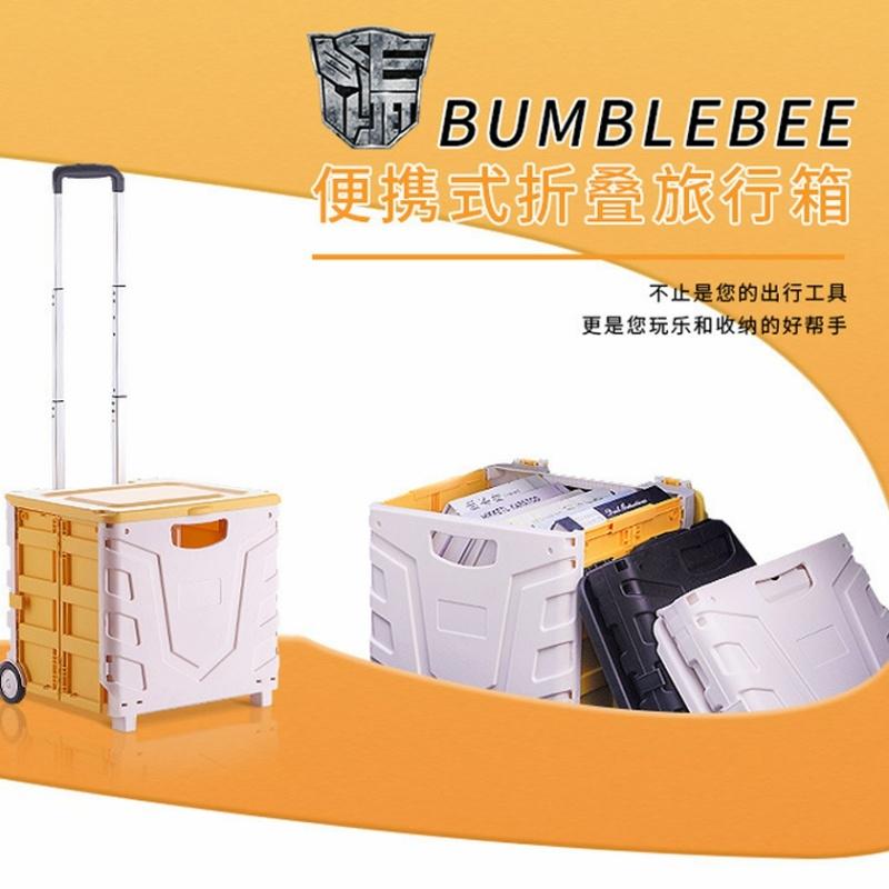 折叠拉杆收纳箱 创意车家两用整理塑料收纳盒 多功能后备储物箱 折叠式拉杆箱置物箱