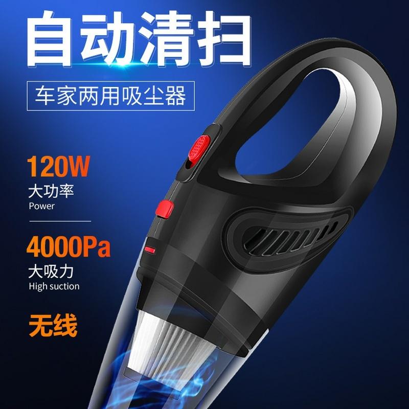 手持式无线吸尘器 无线车用吸尘器 大吸力干湿两用无线吸尘器 送工具包