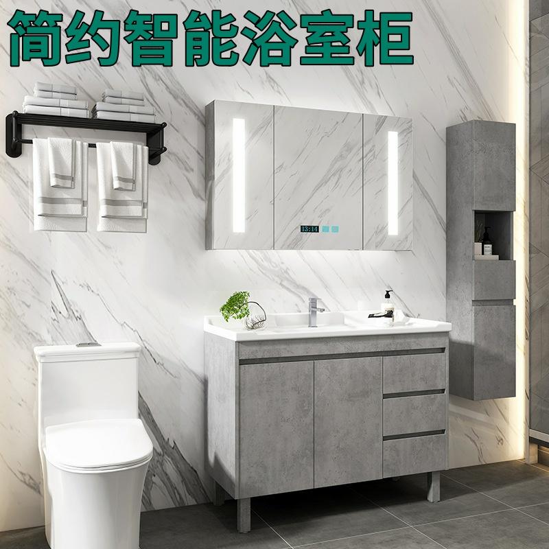 多层实木免漆板轻奢落地浴室柜 灰色黑色白色三色可选 包邮