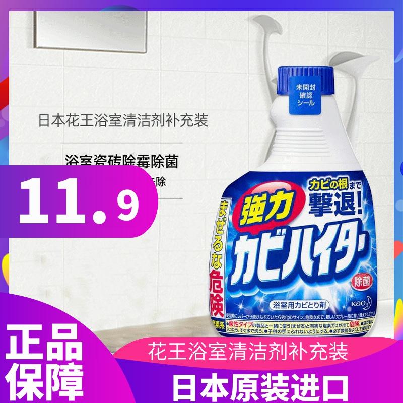 日本原装花王KAO浴室清洁剂400ml 补充装